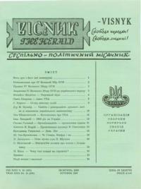 book-4624