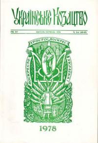 book-4642