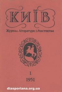 book-4645