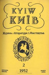 book-4648