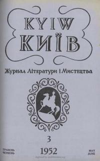 book-4649