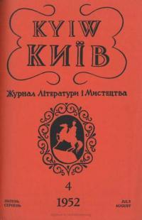 book-4650