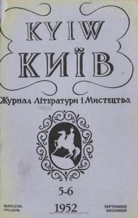 book-4651