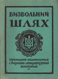 book-4657