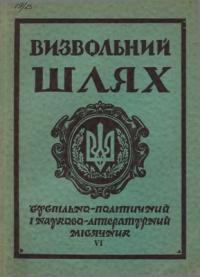 book-4658