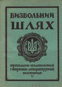 book-4662