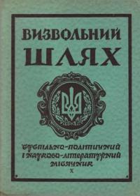 book-4663