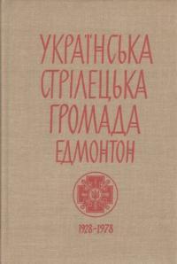 book-4664