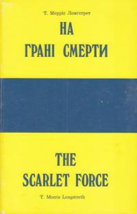 book-4667