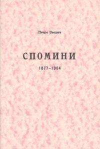 book-4668