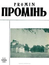 book-4670