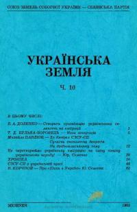 book-4675