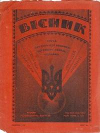 book-4678