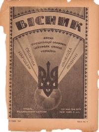 book-4679