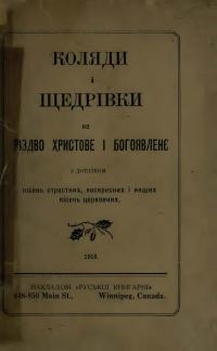 book-469