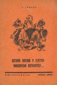 book-470