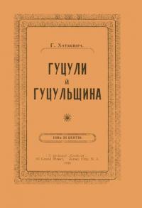 book-471