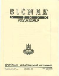 book-4721