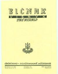 book-4722