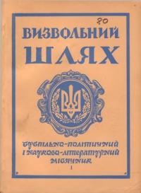 book-4723