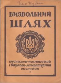 book-4724