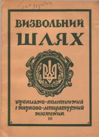book-4725