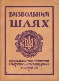 book-4726