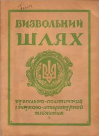 book-4727