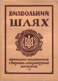 book-4729