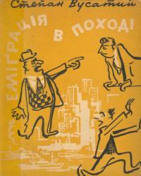 book-473