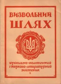 book-4730