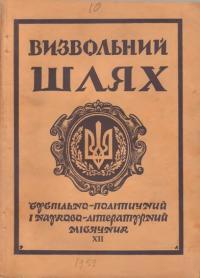 book-4732