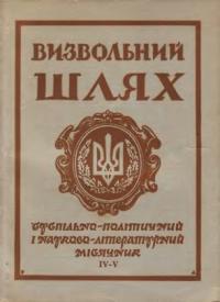 book-4733