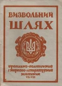 book-4735
