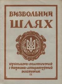 book-4736