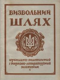 book-4737