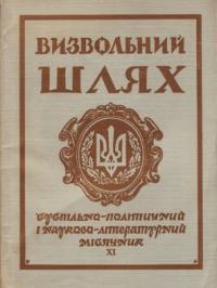 book-4738