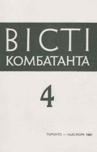 book-4740