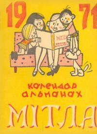 book-4741