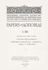 book-4742