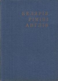 book-4743