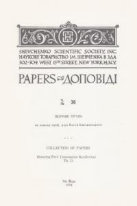 book-4745