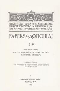 book-4748