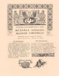 book-4753