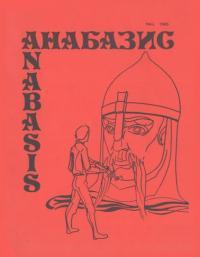 book-4754