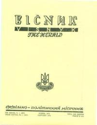 book-4759