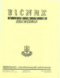 book-4760