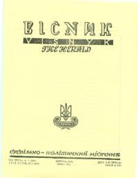 book-4762