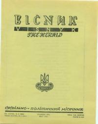 book-4763