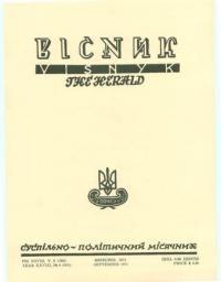 book-4766